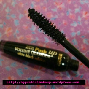 volume glamour push up mascara ultra black edition
